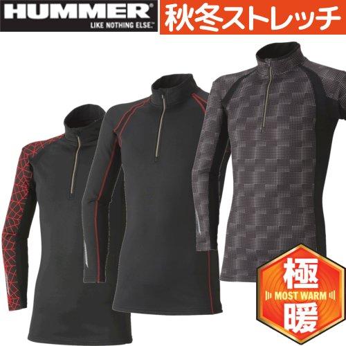835-15 HUMMER 防風ジップアップ 【アタックベース】
