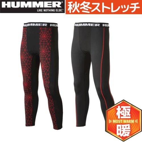 838-15 HUMMER 防風アンダーパンツ 【アタックベース】