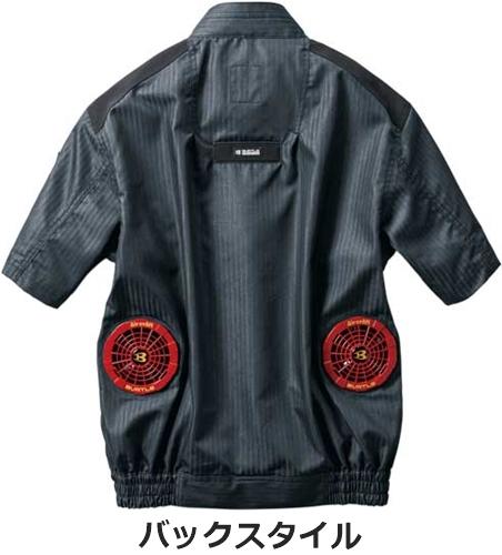 AC1056 エアークラフト半袖ブルゾン(ユニセックス) 【BURTLE(バートル)】