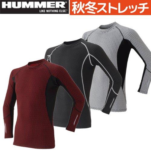 825-15 HUMMER 発熱コンプレッション 【アタックベース】