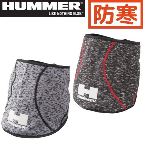 918-50 HUMMER ヒートネックウォーマー 【アタックベース】