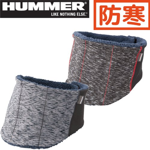 919-50 HUMMER ヒートネックウォーマー マジック仕様 【アタックベース】