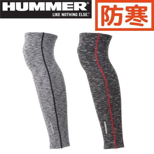 920-50 HUMMER ヒートレッグガード 【アタックベース】