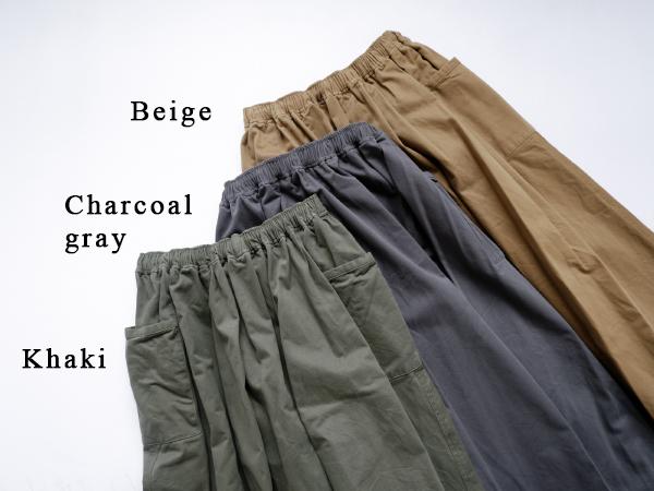 【30%OFF】休日と詩 ボンボンスカート