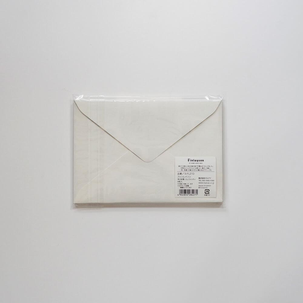 フィンレイソン Finlayson : 洋2封筒(エレファンティ/オッソ)