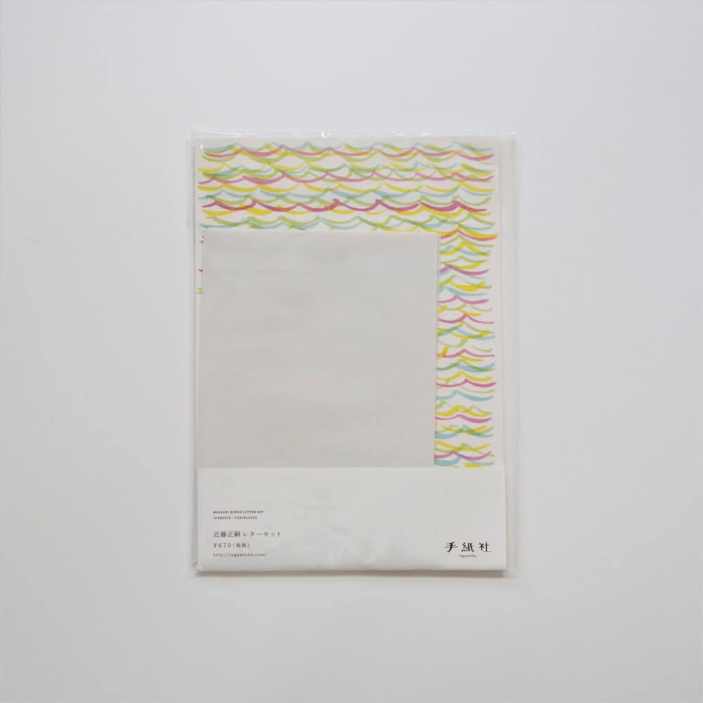 手紙社 : Masashi KONDO 近藤正嗣 レターセット