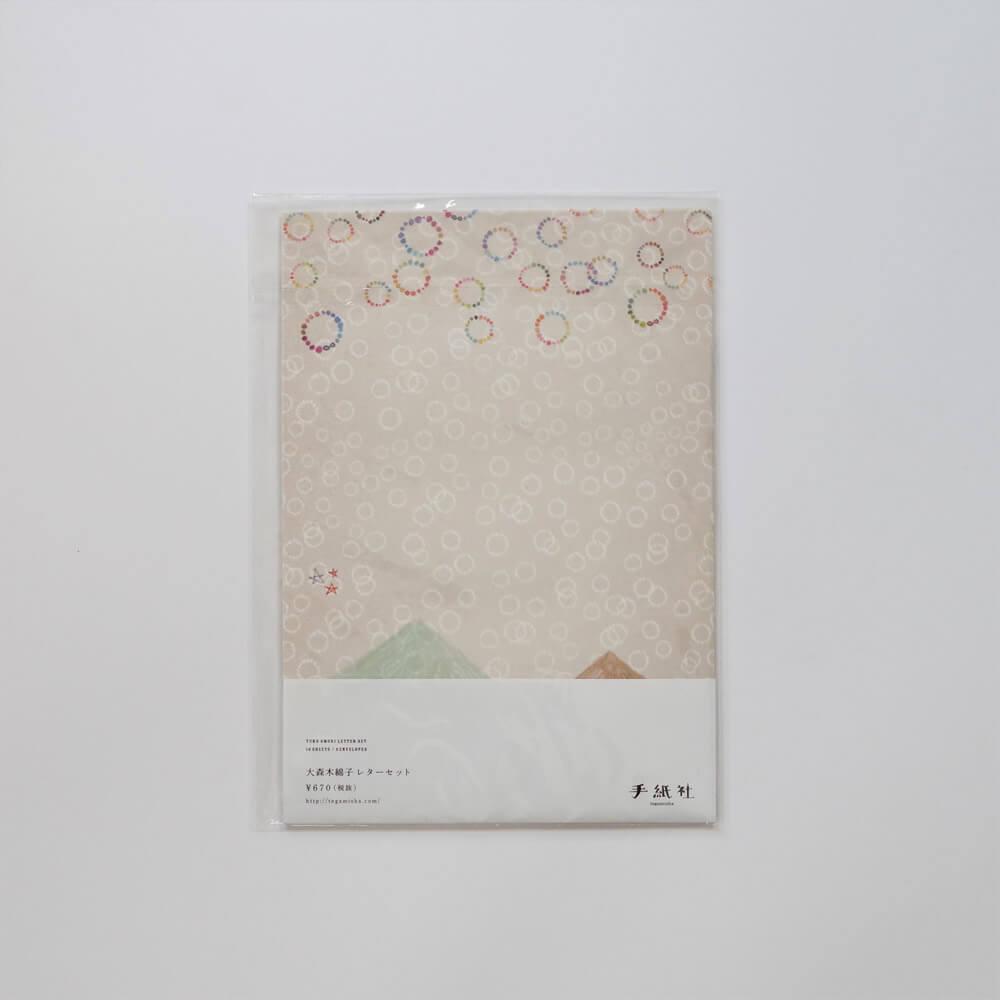 手紙社 : 大森木綿子 レターセット