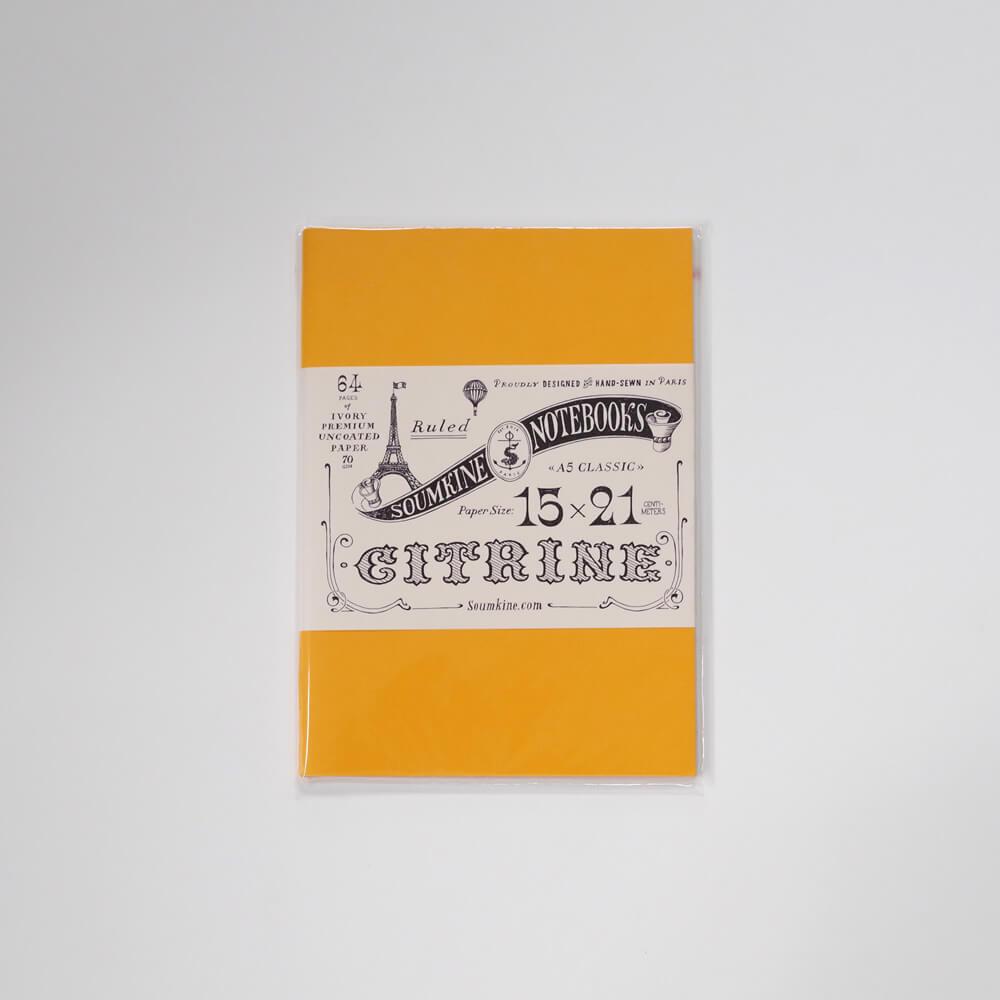 スムキン SOUMKINE : A5 CLASSIC NOTE IMPERIAL CITRINE クラシック ノート (イエロー)