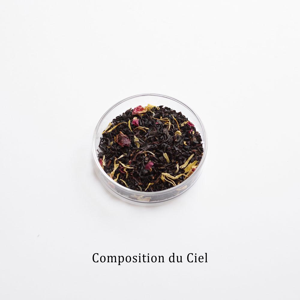 チャユアン CHA YUAN : 伝書鳩のティーバッグ(缶)