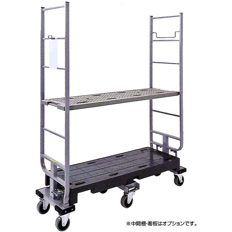 スーパースライドカート SSC-6-2