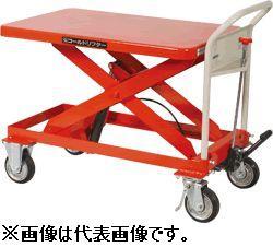 ゴールドリフター スタンダード GLH-1000L
