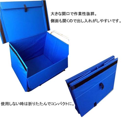 集配ボックス T-BOX