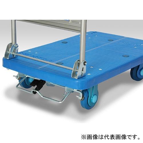 静音(セイオン)台車 PLA300-DX-UR-DS ハンドル折りたたみ式 ウレタンキャスター ストッパー付