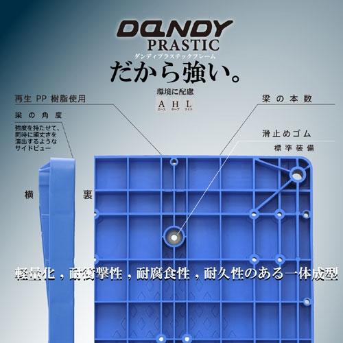 プラスチック台車 ダンディシリーズ エアポートブレーキ付き(ハンドルタイプ) 折りたたみ式 PA-LSC-AB