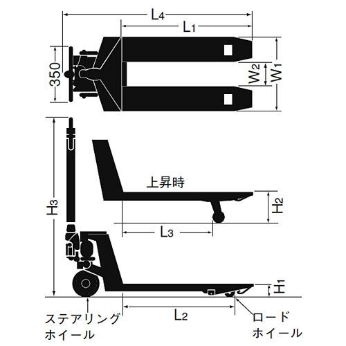 キャッチパレットトラック準ステンレス型 CPFG-15L-122H-A
