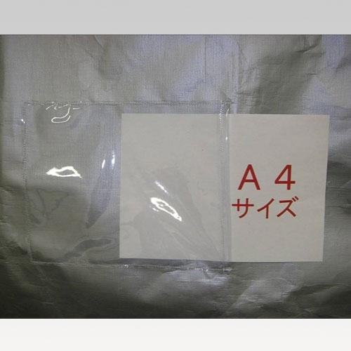 カゴ車用防塵カバー シルバー CBS-1 W800×D600×H1700用