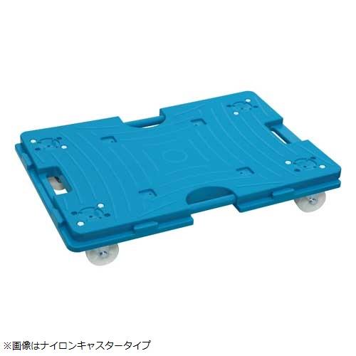 スマート連結平台車(大) NTRL-G65TB 【4台セット】