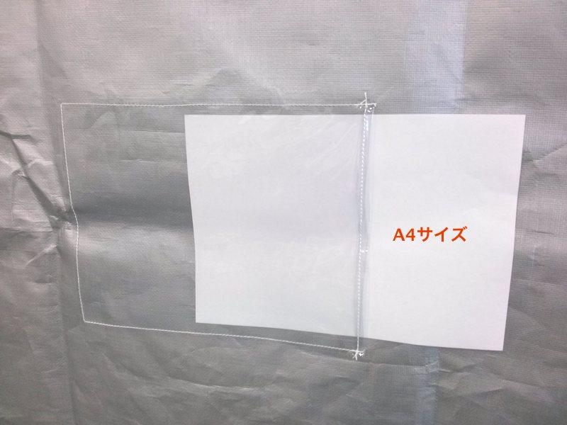 6輪台車用カバー シルバー 内寸W1200×L435×H1385mm