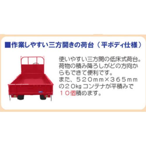 小型特殊自動車下町小町(油圧ダンプ無 4WD) J80M