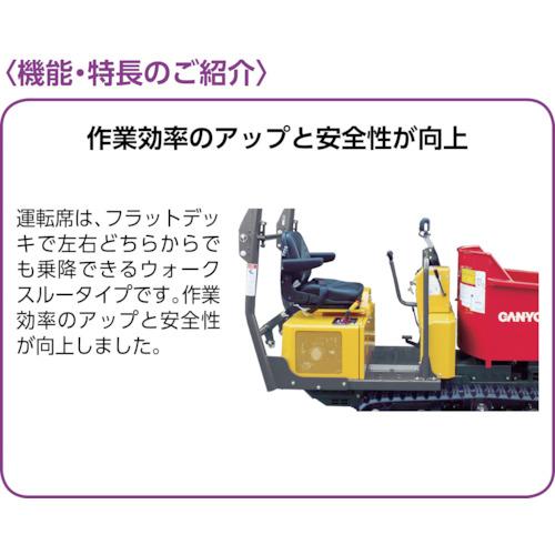 土木建設機械プンダ S100KZCTDP