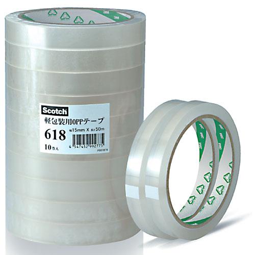 Scotch 軽包装用OPP粘着テープ 618 15mm×50m 透明[200巻入]