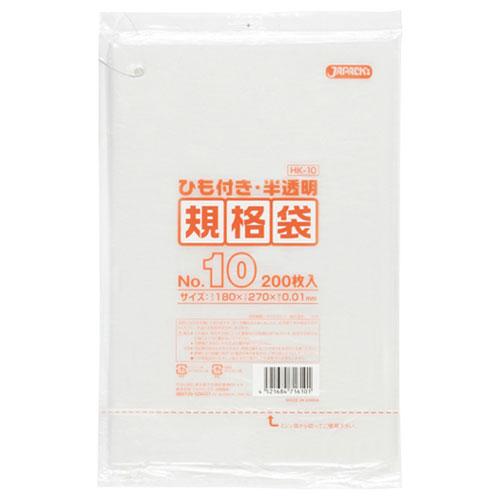 HD規格ポリ袋No.10 半透明 ヒモ付 HK10 0.01×180×270mm[20000枚入]【3ケース以上】