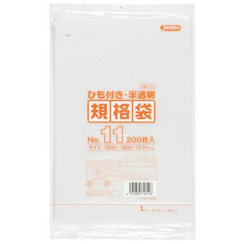 HD規格ポリ袋No.11 半透明 ヒモ付 HK11 0.01×200×300mm[16000枚入]【3ケース以上】