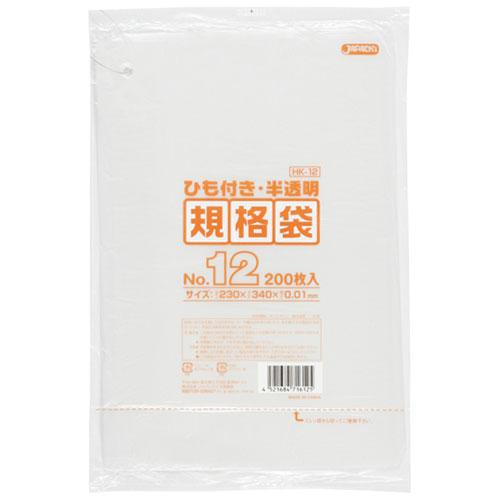 HD規格ポリ袋No.12 半透明 ヒモ付 HK12 0.01×230×340mm[12000枚入]