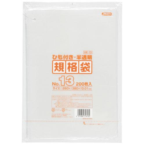 HD規格ポリ袋No.13 半透明 ヒモ付 HK13 0.01×260×380mm[10000枚入]【3ケース以上】
