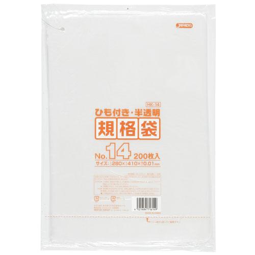 HD規格ポリ袋No.14 半透明 ヒモ付 HK14 0.01×280×410mm[8000枚入]