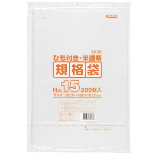 HD規格ポリ袋No.15 半透明 ヒモ付 HK15 0.01×300×450mm[8000枚入]