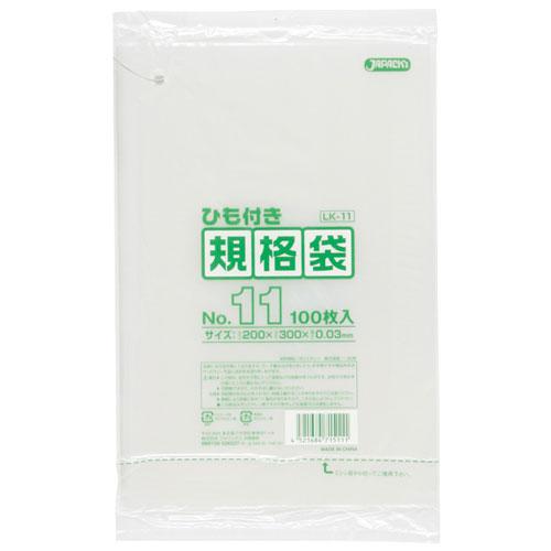 LD規格ポリ袋No.11 透明 ヒモ付 LK11 0.03×200×300mm[6000枚入]