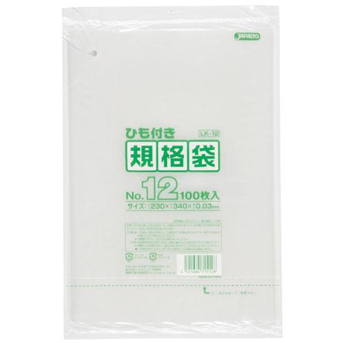 LD規格ポリ袋No.12 透明 ヒモ付 LK12 0.03×230×340mm[4000枚入]【3ケース以上】