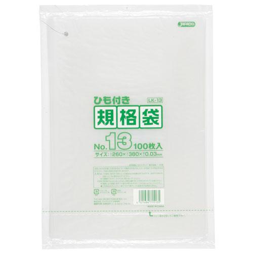 LD規格ポリ袋No.13 透明 ヒモ付 LK13 0.03×260×380mm[3000枚入]