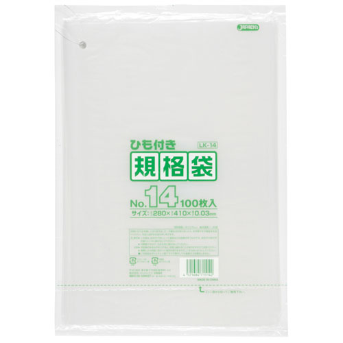 LD規格ポリ袋No.14 透明 ヒモ付 LK14 0.03×280×410mm[3000枚入]