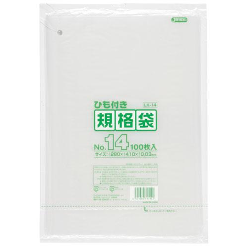 LD規格ポリ袋No.14 透明 ヒモ付 LK14 0.03×280×410mm[3000枚入]【3ケース以上】