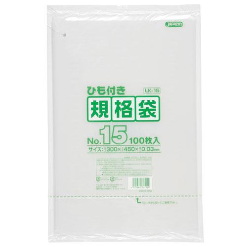 LD規格ポリ袋No.15 透明 ヒモ付 LK15 0.03×300×450mm[2000枚入]
