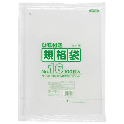 LD規格ポリ袋No.16 透明 ヒモ付 LK16 0.03×340×480mm[1500枚入]【3ケース以上】