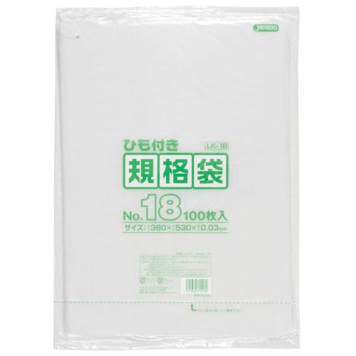 LD規格ポリ袋No.18 透明 ヒモ付 LK18 0.03×380×530mm[1500枚入]
