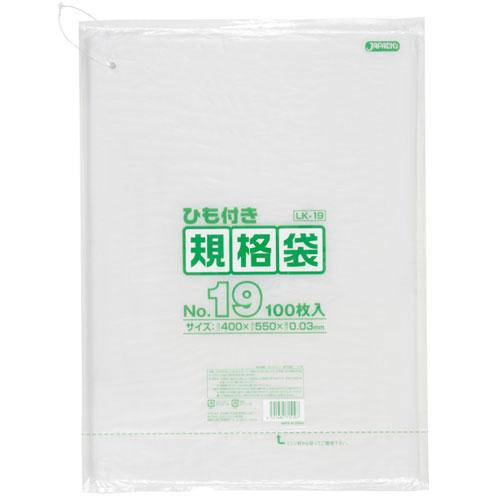 LD規格ポリ袋No.19 透明 ヒモ付 LK19 0.03×400×550mm[1500枚入]