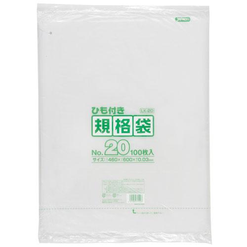 LD規格ポリ袋No.20 透明 ヒモ付 LK20 0.03×460×600mm[1000枚入]