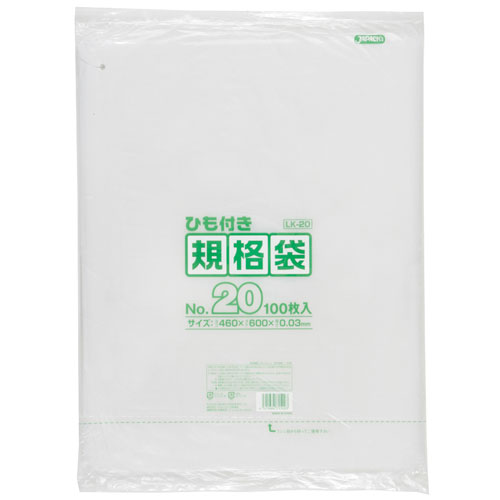 LD規格ポリ袋No.20 透明 ヒモ付 LK20 0.03×460×600mm[1000枚入]【3ケース以上】