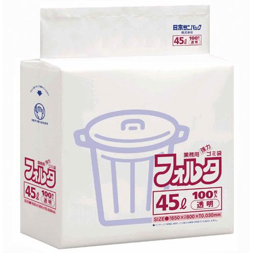 ゴミ袋 環優包装フォルタ F-4C 45L 透明[500枚入]【5ケース以上】