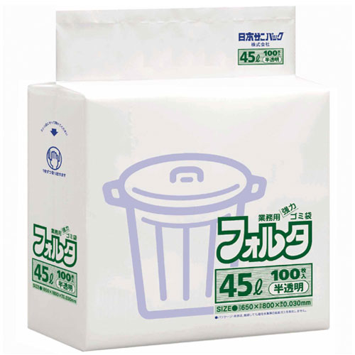 ゴミ袋 環優包装フォルタ F-4H 45L 白半透明[500枚入]