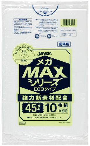 ゴミ袋 業務用MAXシリーズ メガMAX エコタイプ SM43 45L 半透明[1500枚入]【3ケース以上】
