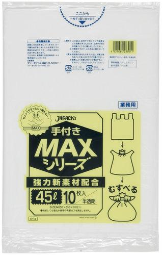 ゴミ袋 業務用MAXシリーズ 手付きタイプ SH43 45L 半透明[600枚入]【3ケース以上】