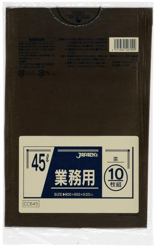 ゴミ袋 業務用カラーポリ袋 CCB45 45L 茶色[600枚入]【3ケース以上】