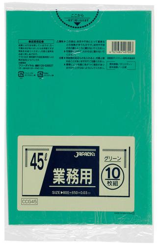 ゴミ袋 業務用カラーポリ袋 CCG45 45L グリーン[600枚入]【3ケース以上】
