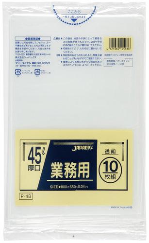ゴミ袋 業務用スタンダードポリ袋 P-48 45L 透明[400枚入]