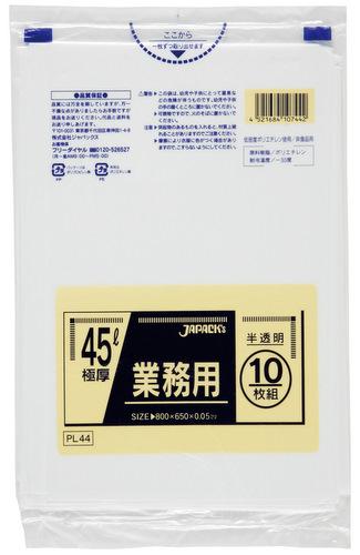 ゴミ袋 業務用スタンダードポリ袋 PL44 45L 半透明[300枚入]